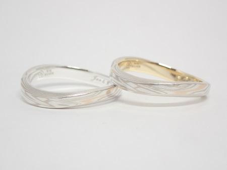 21040405木目金の結婚指輪_R004-2.JPG