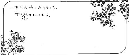 21040405木目金の結婚指輪_R005-.jpg