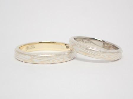 21040501木目金の結婚指輪_M004.JPG