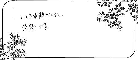 21040501木目金の結婚指輪_M005.jpg