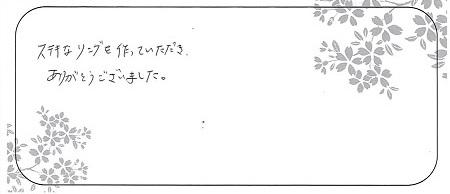 21040501木目金の結婚指輪_R005-1.jpg