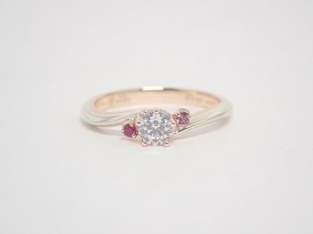 21040701木目金の婚約指輪_E003.JPG