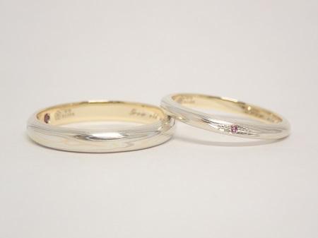 21040701木目金の結婚指輪_E004.JPG