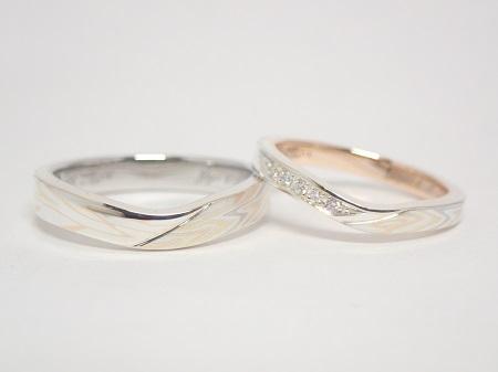 21041001木目金の結婚指輪_U004.JPG