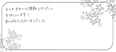 21041001杢目金屋の婚約・結婚指輪_Z005.jpg
