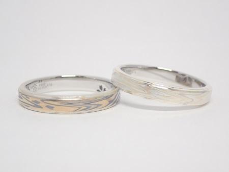 21041002木目金の結婚指輪_U004.JPG
