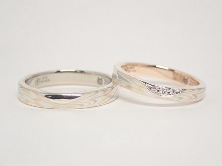 21041101木目金結婚指輪_N004.JPG