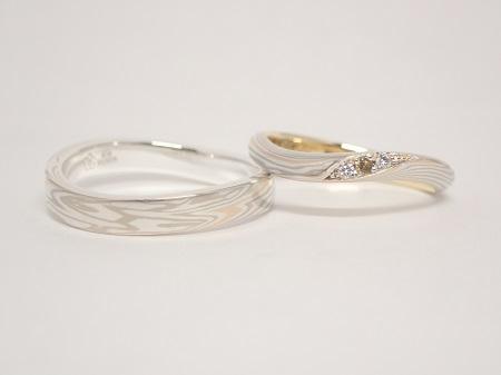 21041105木目金の結婚指輪_G004.JPG