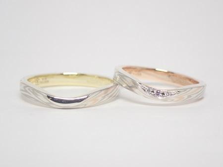21041301木目金の結婚指輪_J003.JPG
