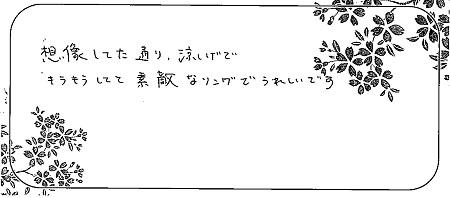 21041701木目金の婚約指輪_M005.jpg