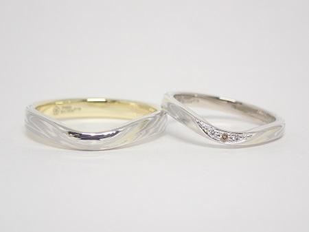 21041701木目金の結婚指輪_S004.JPG