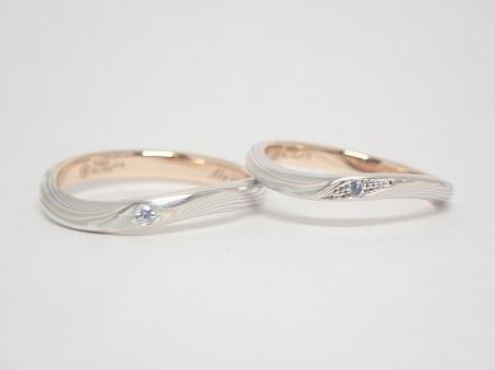 21041701木目金結婚指輪_N003.JPG