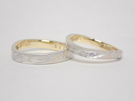 21041703木目金の結婚指輪_U004.JPG