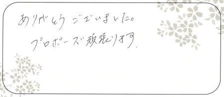 21041704木目金の婚約指輪_G002.jpg