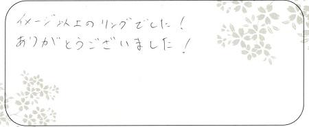 21041803木目金の婚約指輪・結婚指輪_G005.jpg