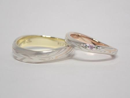 21042001木目金の結婚指輪_Y004.JPG