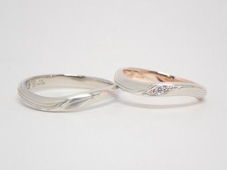 21042402木目金の結婚指輪_A003.JPG