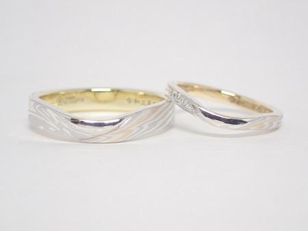 21042501杢目金屋の結婚指輪_N003.JPG