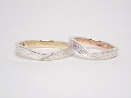 21042901木目金の結婚指輪_C004.JPG