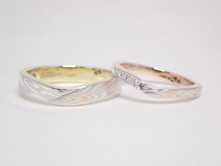 21050101木目金の結婚指輪_F004.JPG