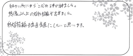 21050202木目金の婚約指輪_Z002.jpg