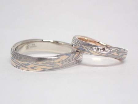 21050204木目金の結婚指輪_R001.JPG