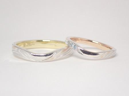 21050501木目金の結婚指輪_H001.JPG