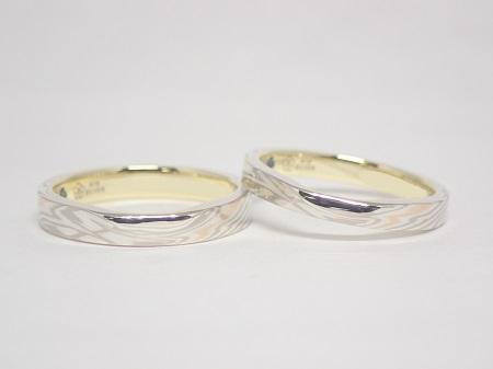 21050902木目金の結婚指輪_B003.JPG