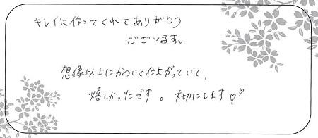 21051501木目金屋の結婚指輪_U004.jpg