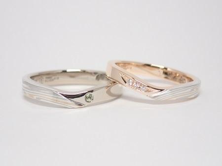 21052901 木目金の結婚指輪_S004.JPG
