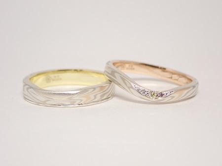 210530木目金の結婚指輪_OM003.JPG