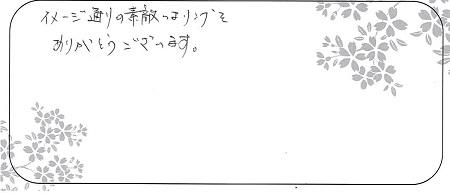 21053001 10周年記念リング_A0002.jpg