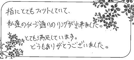 21053001木目金の婚約・結婚指輪_M005.jpg