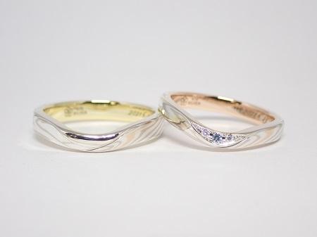 21053001木目金の婚約指輪と結婚指輪_Q005.JPG