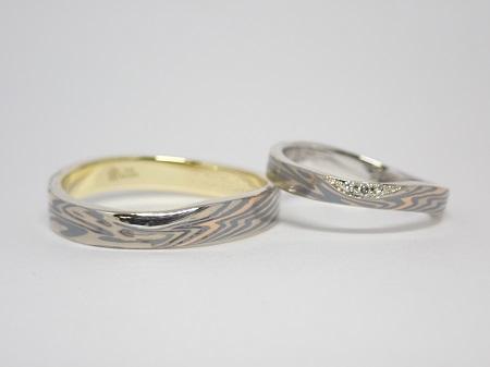 21053002木目金の結婚指輪_A003.JPG