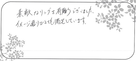 21060401木目金の婚約指輪_A004.jpg