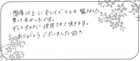 21060601木目金の結婚指輪_A004.jpg