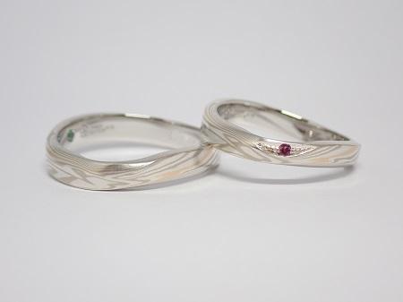 21060602木目金の婚約指輪・結婚指輪_A005.JPG