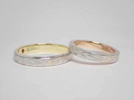21060602木目金の結婚指輪_G003.JPG