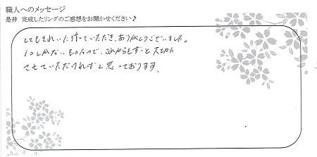 21060602木目金の結婚指輪_G004.jpg