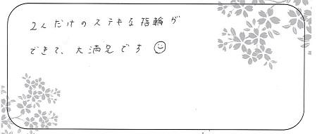 21060603木目金の結婚指輪_A005.jpg