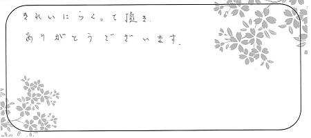 2106060302.木目金の結婚指輪_M00005.jpg