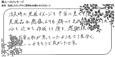 21061201木目金の婚約指輪_J005.jpg