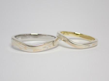 21061201木目金の結婚指輪_B003.JPG