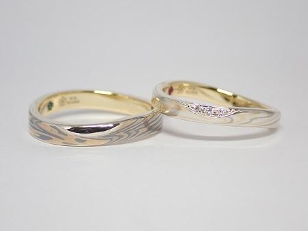 21061201木目金の結婚指輪_H003.JPG