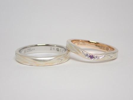 21061301木目金の婚約指輪結婚指輪_U004.5.JPG