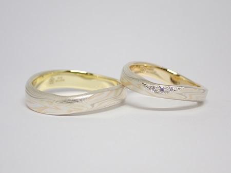 21061301木目金の結婚指輪_C001.JPG