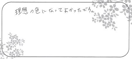 21061301杢目金の婚約・結婚指輪Z_005.jpg