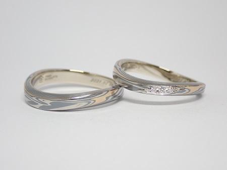 21061302木目金の指輪_A001.JPG