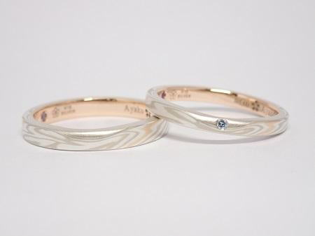 21061302木目金の結婚指輪_J003.jpg